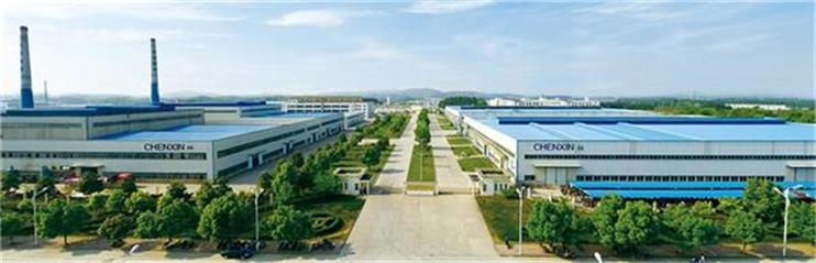 Anhui Chenxin Lighting Electrical Appliance Co., LTD,