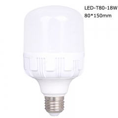 Cylindrical LED T bulbs T80 18W