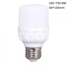 Cylindrical LED T bulbs T50 8W
