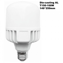 Cylindrical 100W LED T-bulb