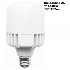 Cylindrical 80W LED T-bulb